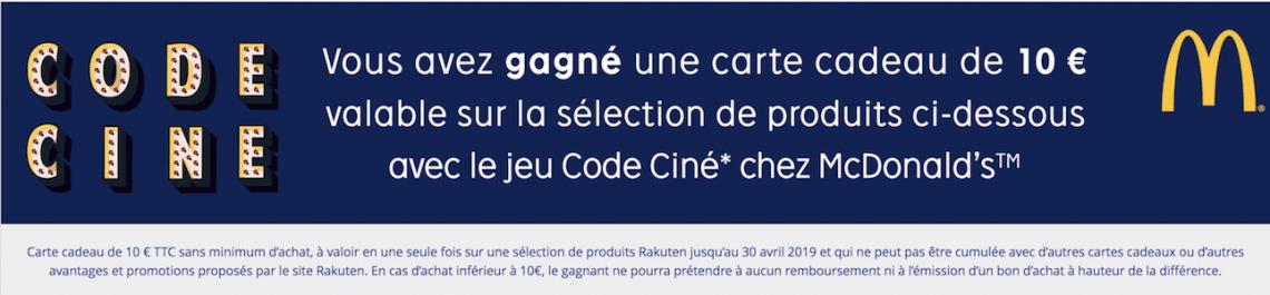 carte cadeau - jeu code cine mcdonald's